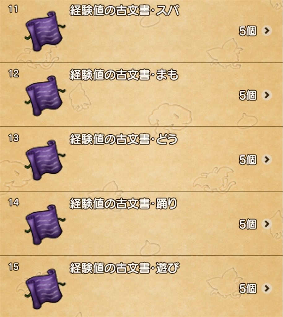 f:id:kamosakura:20201025195457j:image
