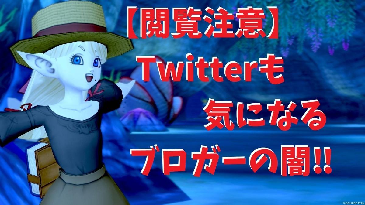 f:id:kamosakura:20201026120803j:plain