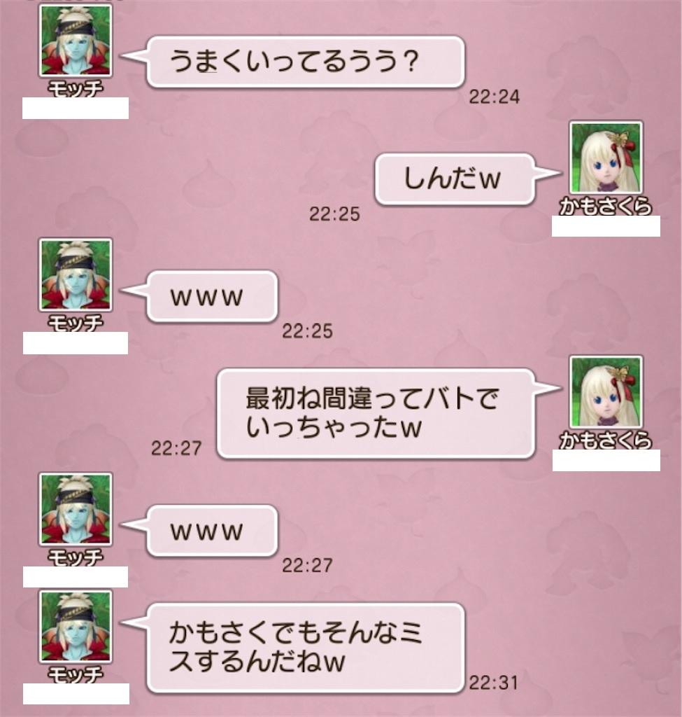 f:id:kamosakura:20201028121825j:plain