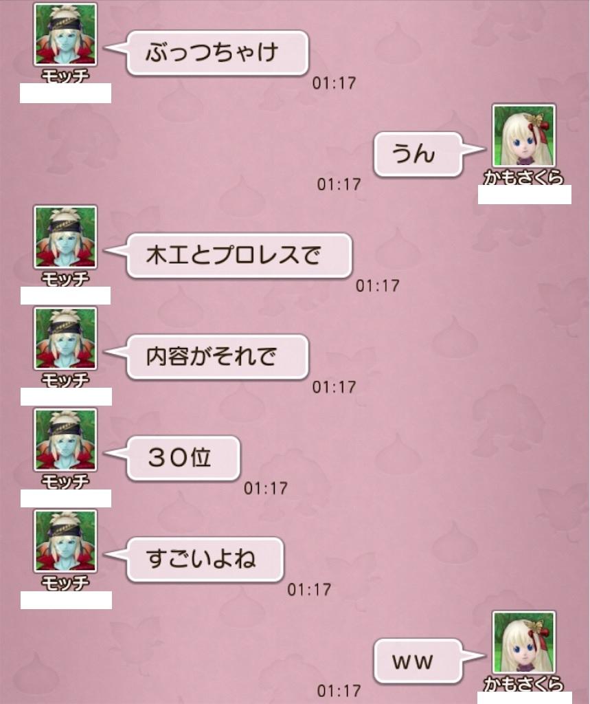 f:id:kamosakura:20201028121936j:plain