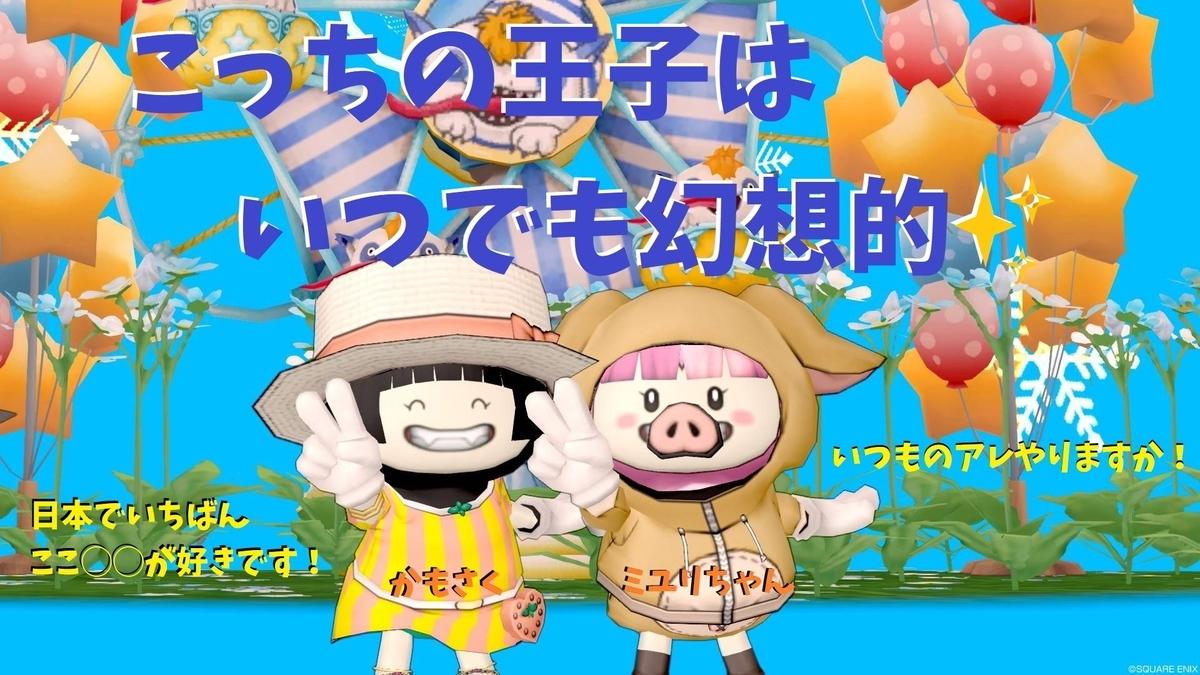 f:id:kamosakura:20201029115329j:plain