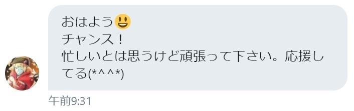 f:id:kamosakura:20201029121625j:plain