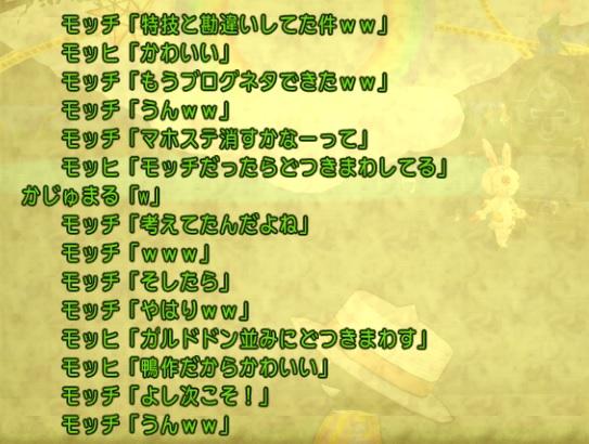 f:id:kamosakura:20201030105805j:plain