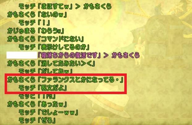 f:id:kamosakura:20201030111453j:plain