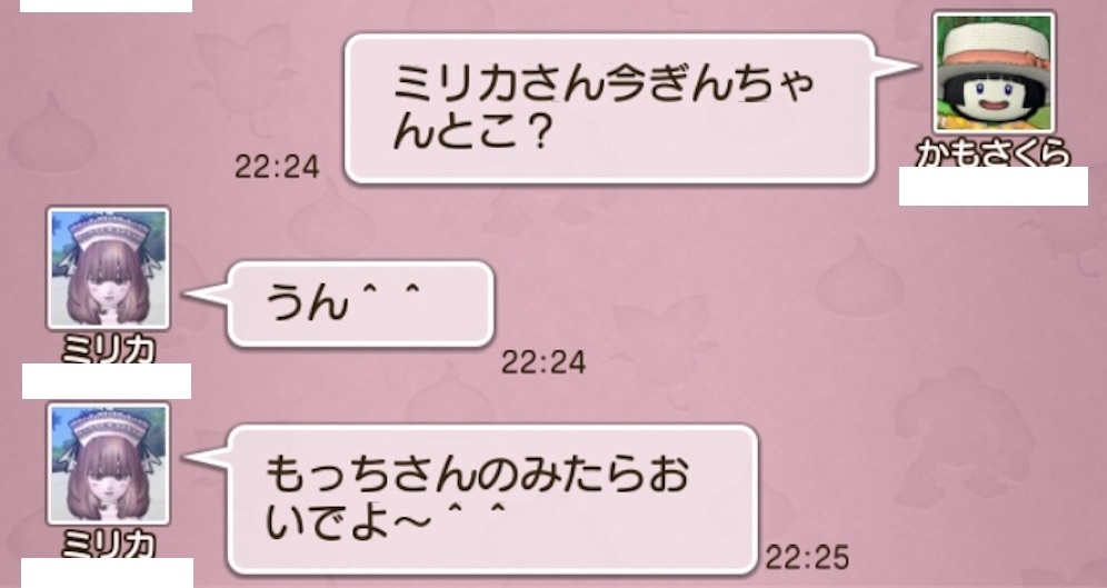 f:id:kamosakura:20201031102436j:plain