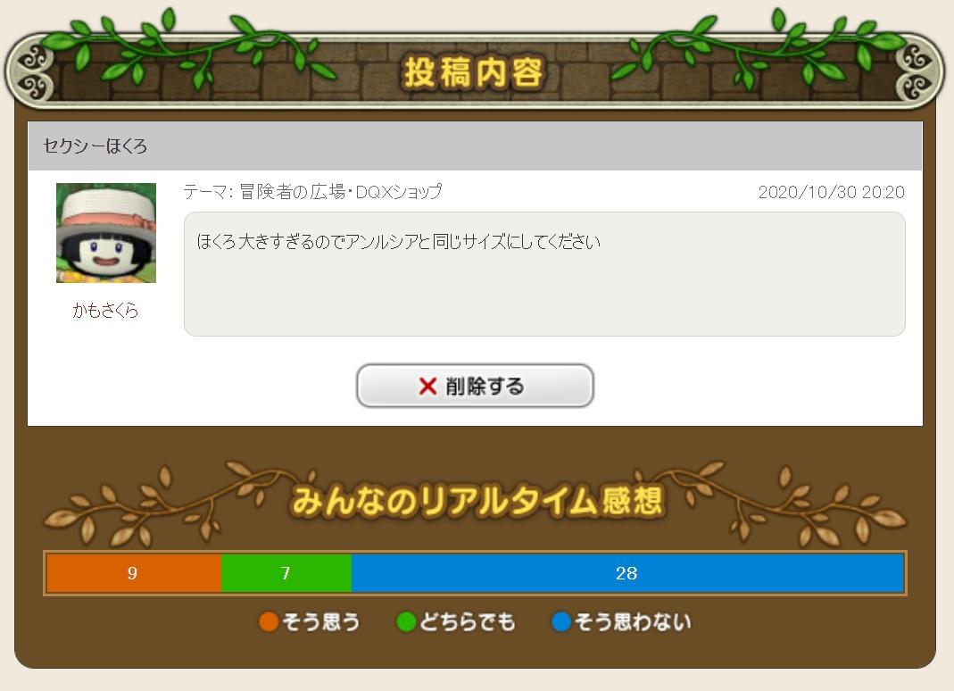 f:id:kamosakura:20201031112511j:plain