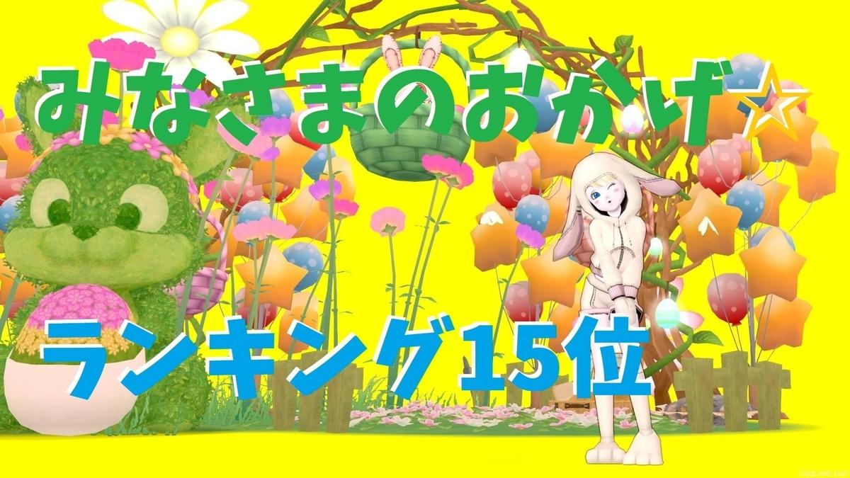 f:id:kamosakura:20201101003107j:plain