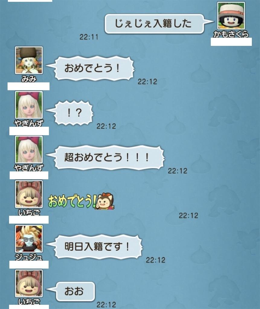 f:id:kamosakura:20201101112642j:plain