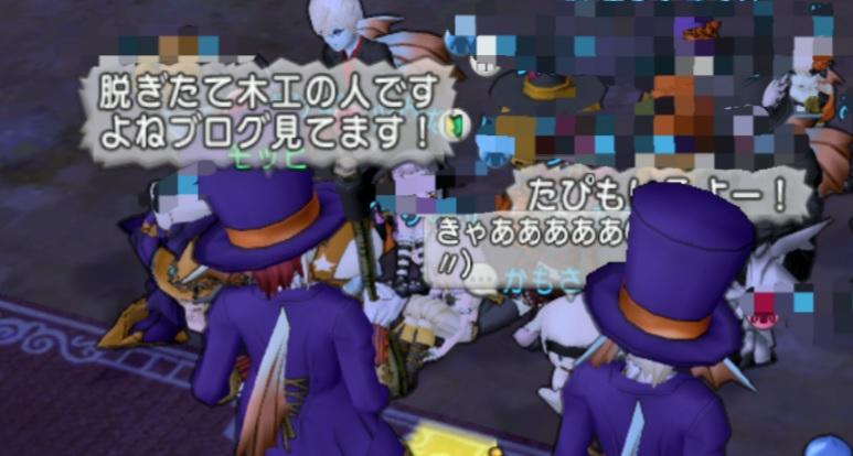 f:id:kamosakura:20201101120352j:plain