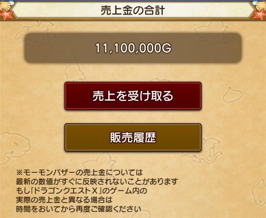 f:id:kamosakura:20201102100031j:image