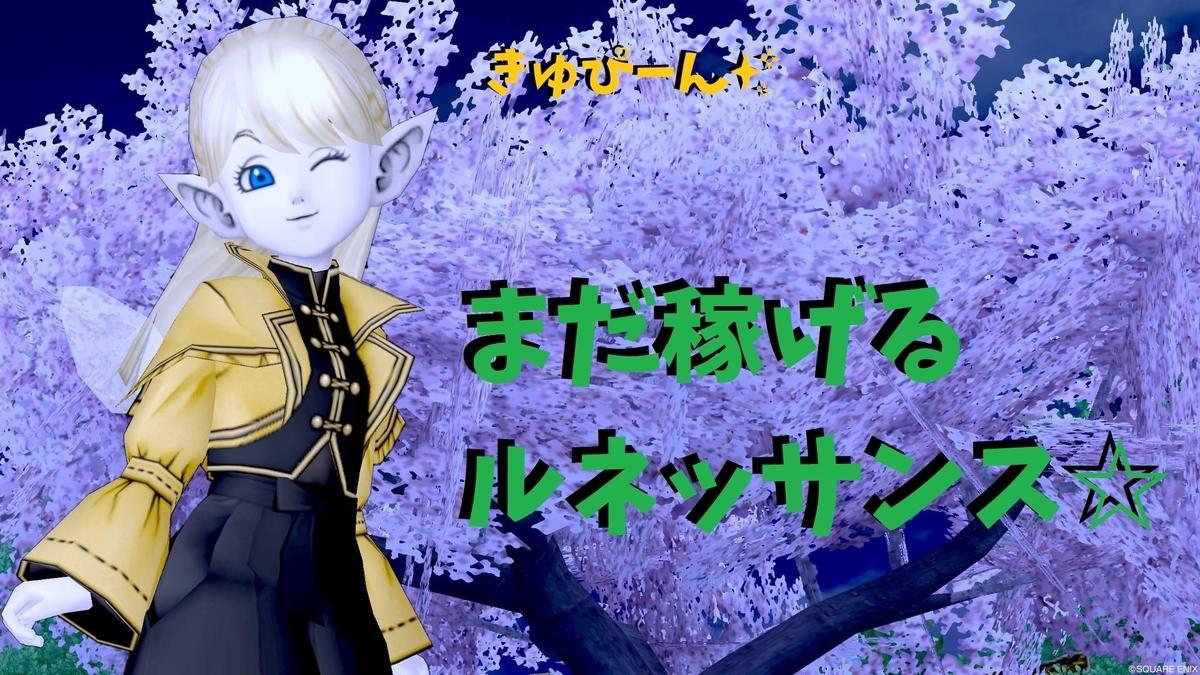 f:id:kamosakura:20201102123050j:plain