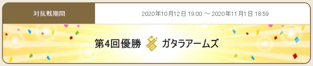f:id:kamosakura:20201103011459j:plain