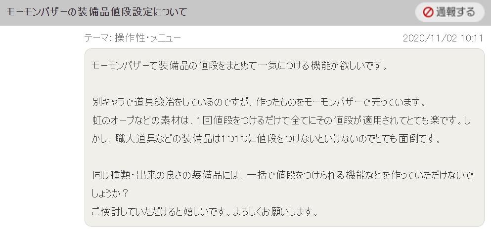 f:id:kamosakura:20201103020009j:plain