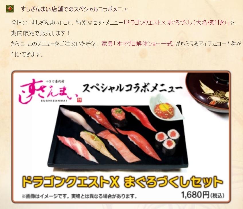 f:id:kamosakura:20201103025106j:plain
