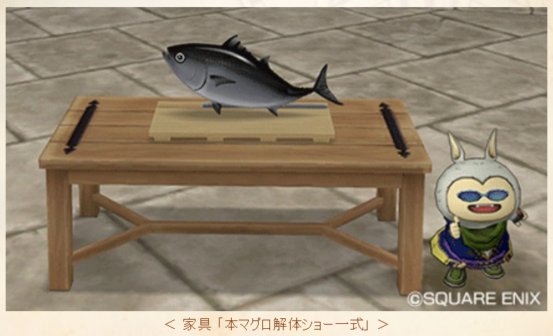 f:id:kamosakura:20201103025651j:plain