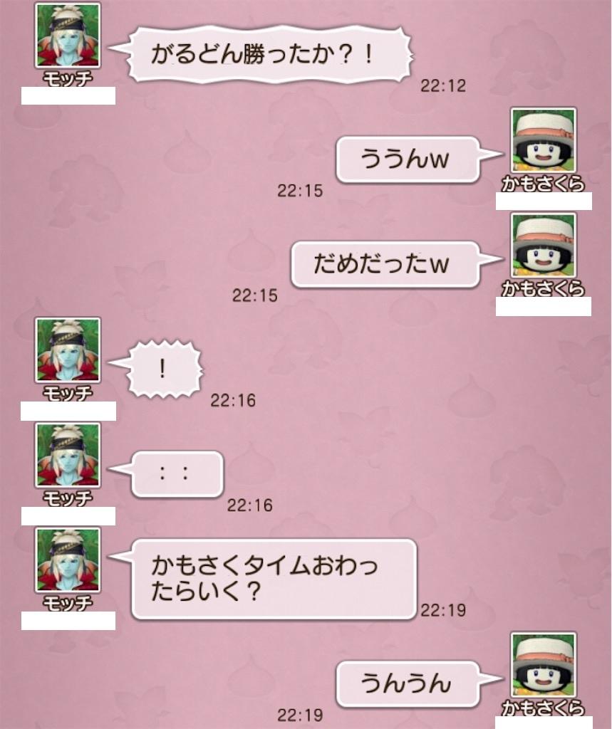 f:id:kamosakura:20201104095940j:plain