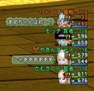 f:id:kamosakura:20201104105953j:plain