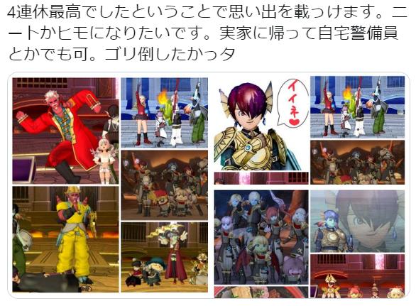 f:id:kamosakura:20201104112454p:plain