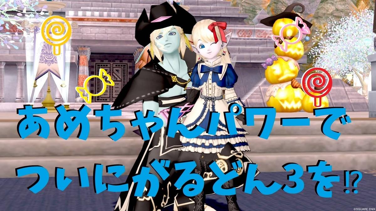 f:id:kamosakura:20201104123402j:plain