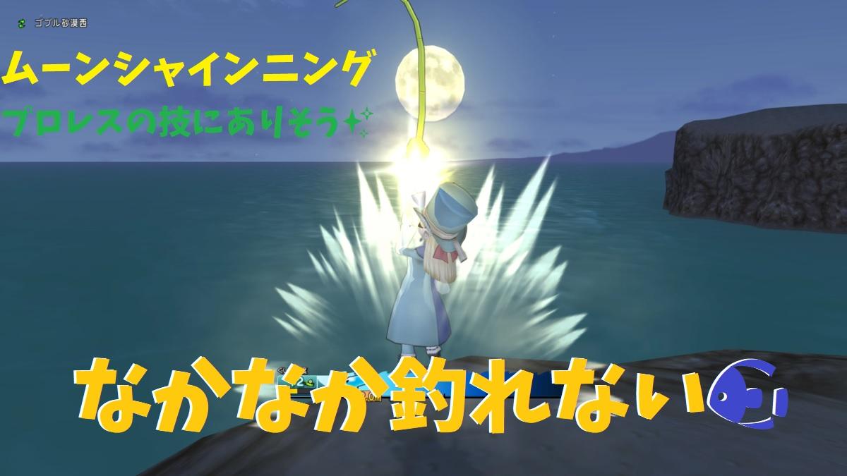 f:id:kamosakura:20201105173102j:plain