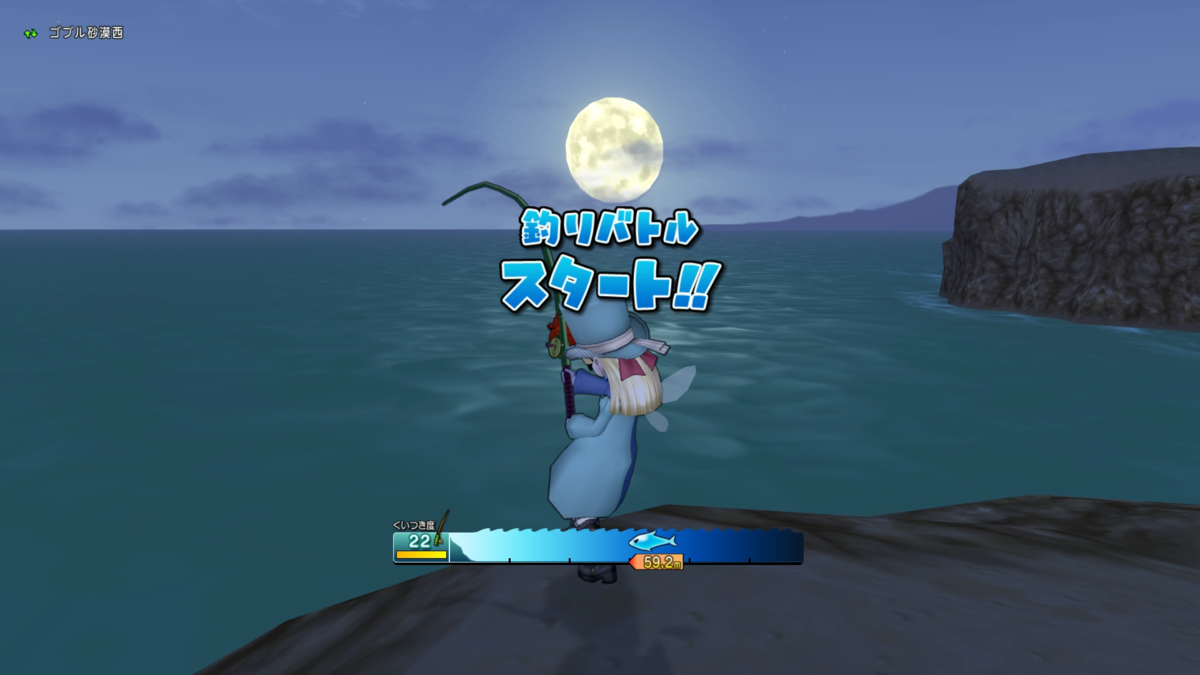 f:id:kamosakura:20201105175914p:plain