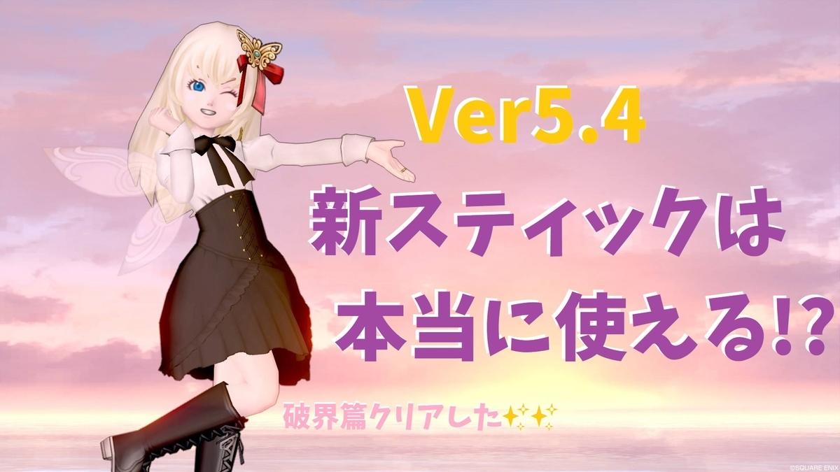 f:id:kamosakura:20201221124309j:plain