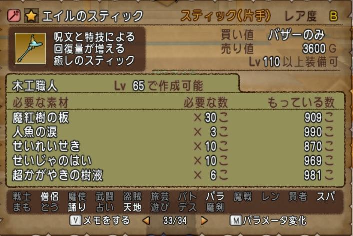 f:id:kamosakura:20201223113308j:plain