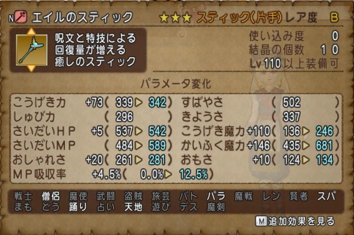 f:id:kamosakura:20201223113407j:plain