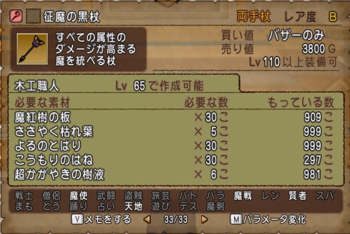 f:id:kamosakura:20201223114552j:plain