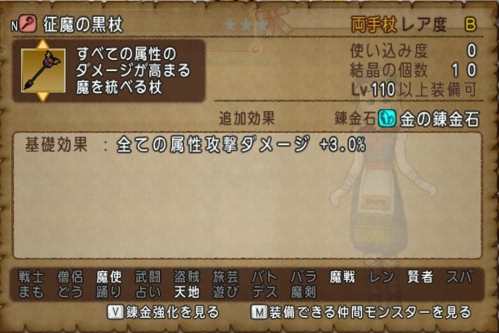 f:id:kamosakura:20201223120950j:plain