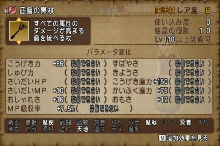 f:id:kamosakura:20201223121023j:plain