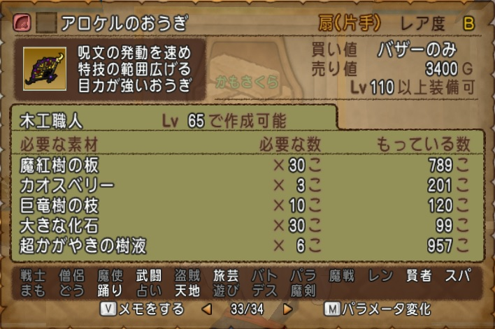 f:id:kamosakura:20201223123641j:plain