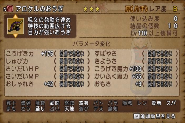 f:id:kamosakura:20201223123715j:plain