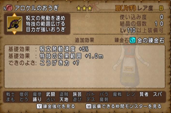 f:id:kamosakura:20201223123910j:plain