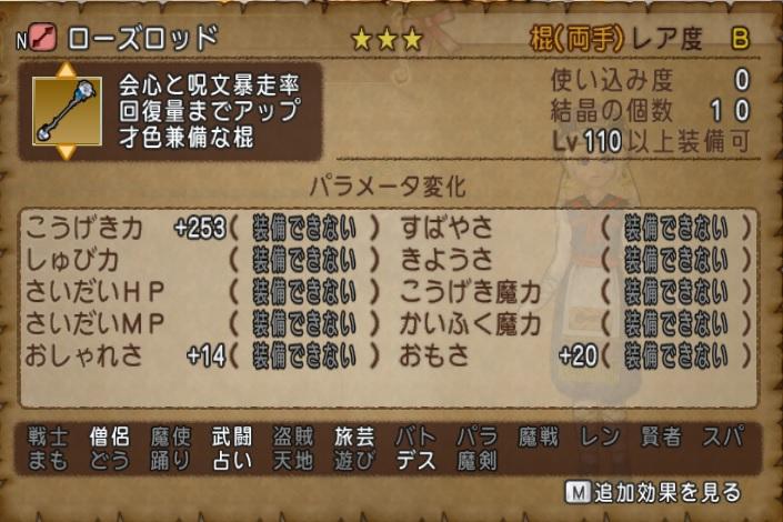 f:id:kamosakura:20201223161117j:plain