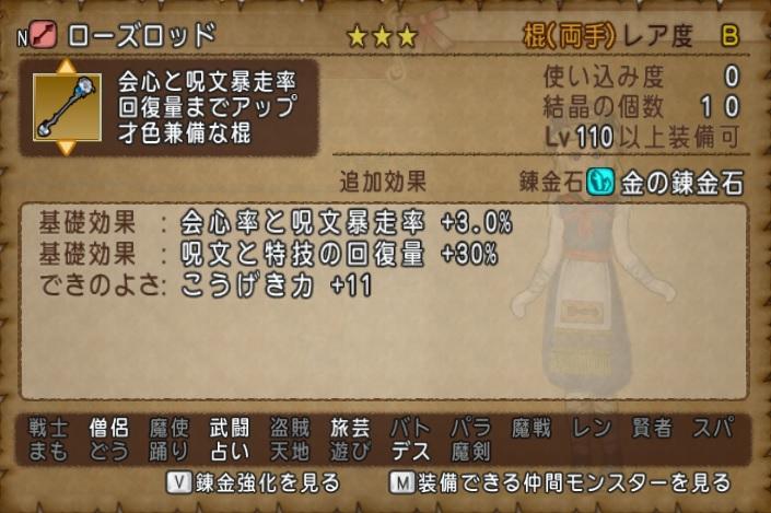 f:id:kamosakura:20201223161209j:plain