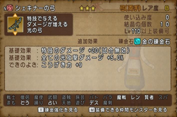 f:id:kamosakura:20201223165206j:plain