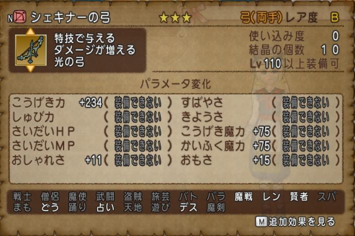 f:id:kamosakura:20201223165224j:plain