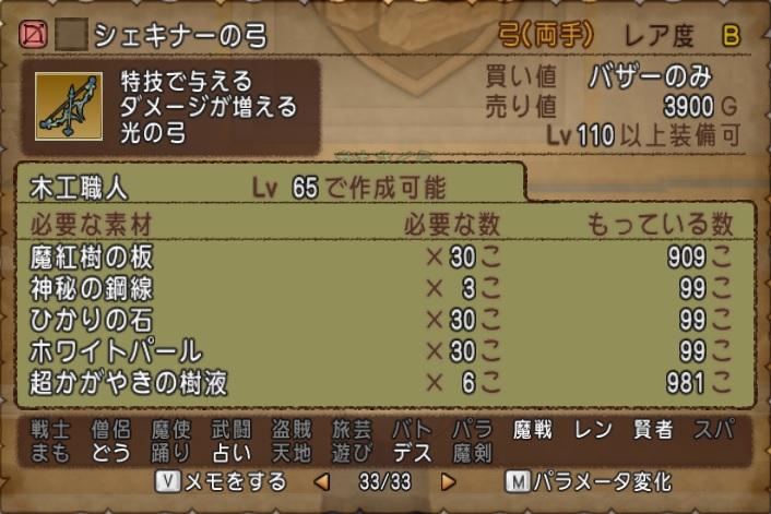 f:id:kamosakura:20201223165245j:plain