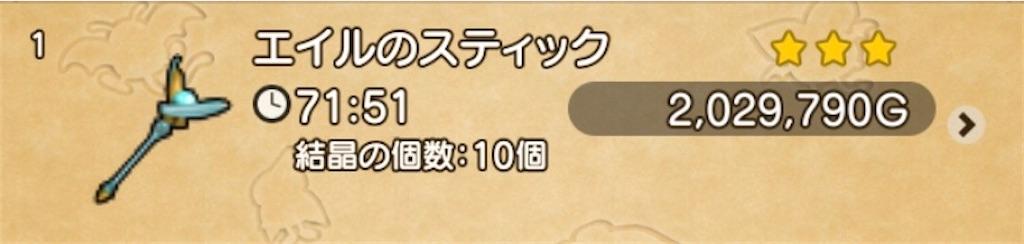 f:id:kamosakura:20210118154357j:image