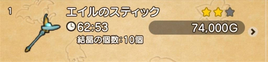 f:id:kamosakura:20210118154537j:image