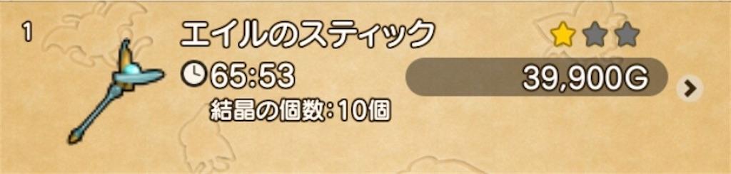 f:id:kamosakura:20210118154554j:image
