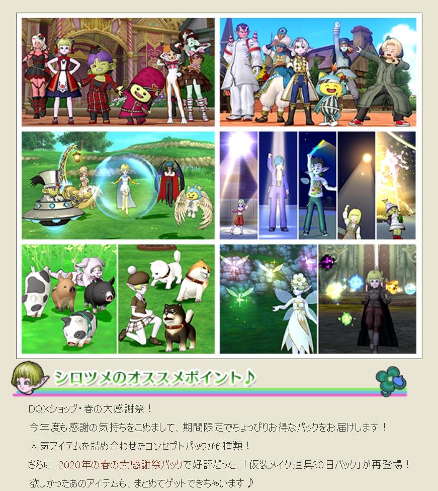 f:id:kamosakura:20210304133807j:plain