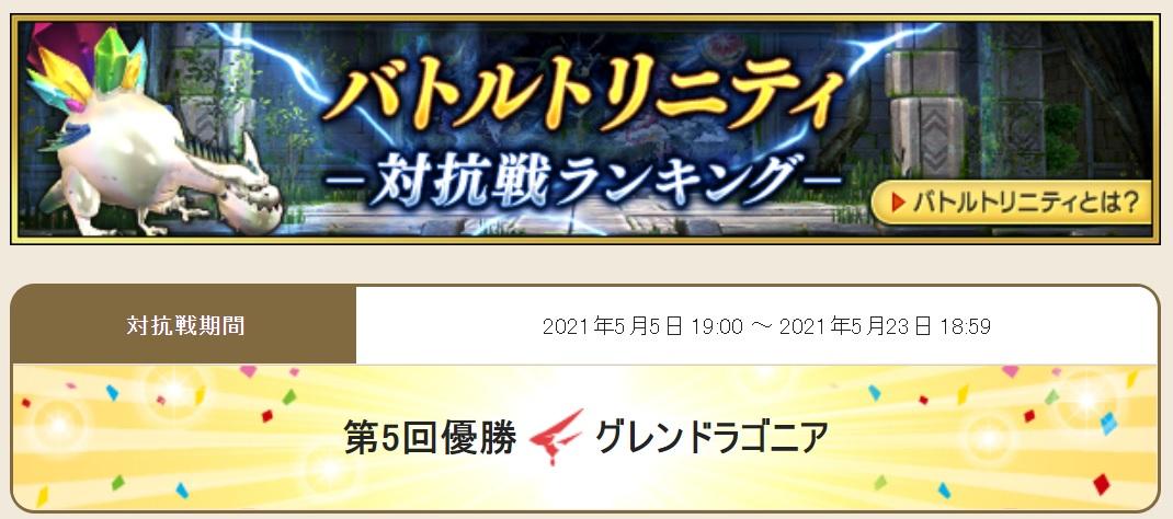 f:id:kamosakura:20210526124932j:plain