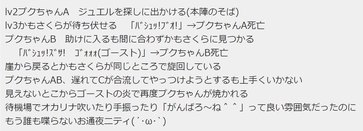 f:id:kamosakura:20210526130847j:plain