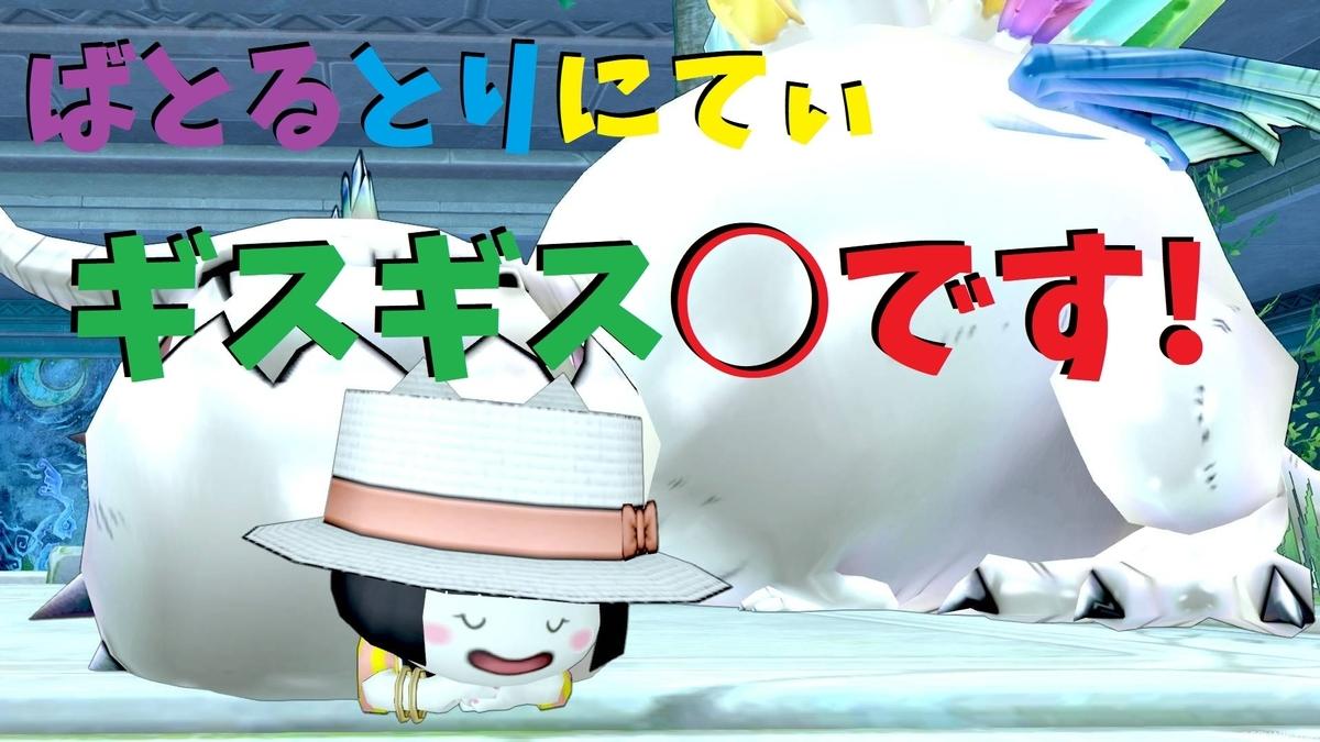 f:id:kamosakura:20210526140656j:plain