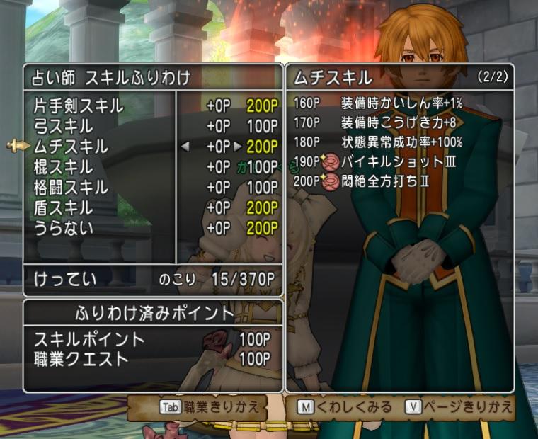 f:id:kamosakura:20210531101029j:plain