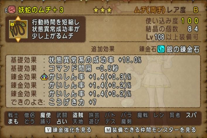 f:id:kamosakura:20210531101155j:plain