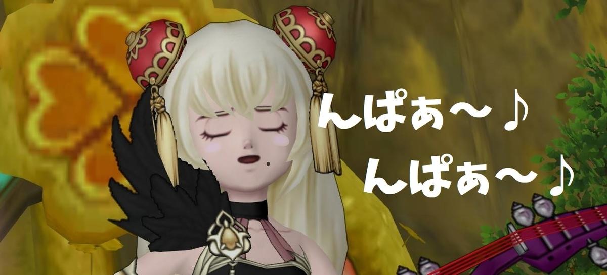 f:id:kamosakura:20210531102405j:plain