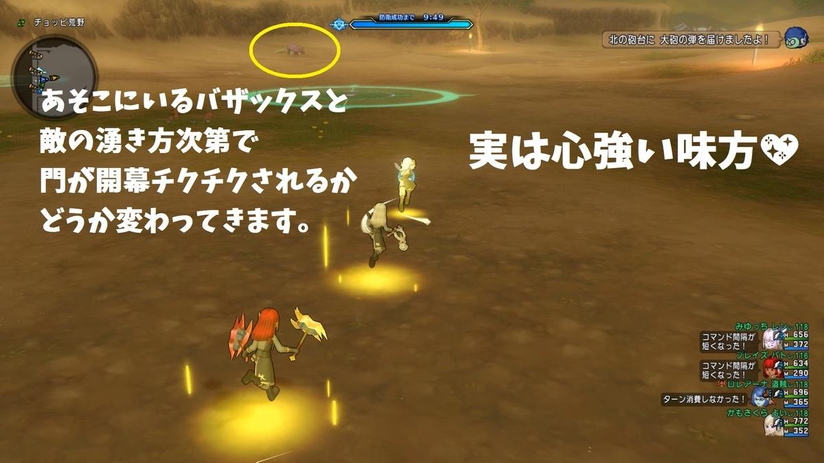 f:id:kamosakura:20210531112651j:plain